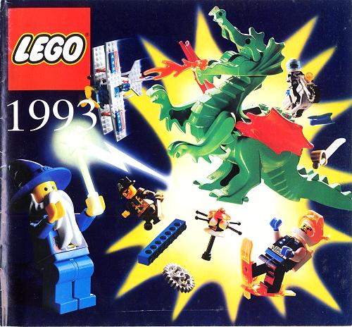 お城シリーズ1993年カタログ